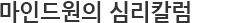 윤정희 원장님의 사회활동